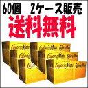 [2ケース販売][60個セット]大塚製薬 カロリーメイトチーズ[60個セット]ブロック4本入り×60【軽減税率対象商品】