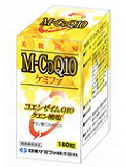 日本 chemifa 有限公司有限公司 M-辅酶 q10 chemiphar 180 砂砾
