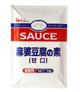 【本日楽天ポイント5倍相当】ハウス食品株式会社麻婆豆腐の素(甘口) 1kg×6入(発送までに7〜10日かかります・ご注文後のキャンセルは出来ません)【ドラッグピュア楽天市場店】【RCP】
