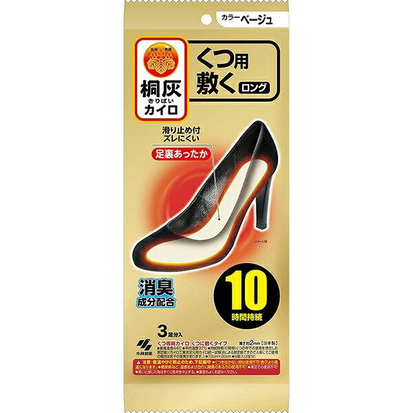 桐灰化学桐灰カイロ足の冷えない不思議な足もとカイロ 中敷ロング ベージュ3足×60袋セット【季節商品につき日数・販売個数等ご要望に添えない場合がございます。予めご了承ください。】