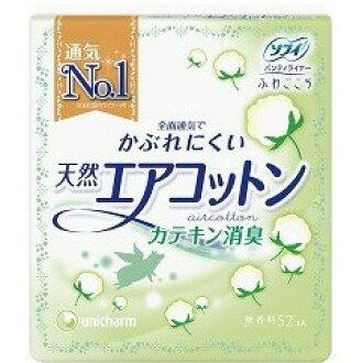 尤妮公司刘柔芬轻轻护垫自然空气棉儿茶素除臭剂 52 P (取消订单后这种产品不是。 )