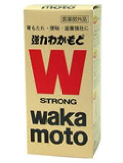 300片强有力的wakamoto