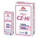 【火曜日限定!楽天ポイント8倍相当】クリニコCZ-Hi(200) 200ml×30パック(発送までに7〜10日かかります・ご注文後…