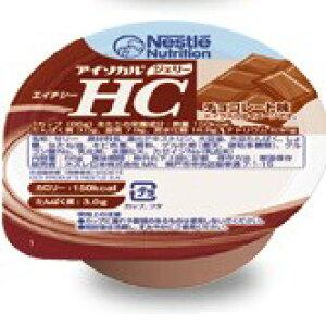 【本日楽天ポイント5倍相当】ネスレゼリー状補助栄養食アイソカル・ジェリーHC 150kcal/66g (2ケース48カップ) チョコレート味(発送までに7〜10日かかります・ご注文後のキャンセルは出来