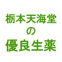 Tochimotosyouyaku