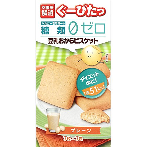 (ご注文が集中しておりますので、発送までにお時間を頂く場合がございます)株式会社ナリスアップコスメティックス ぐーぴたっ 豆乳おからビスケット プレーン 1箱(3枚×3袋)<お腹を満足させながらダイエットに効果的な補助食品>