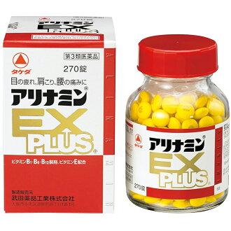 다케다 약품공업 주식회사 아리나민 EX플러스 270정<째・견・요에!> <어깨 결림・요통・관절통・안정피로>