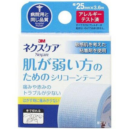 住友スリーエム株式会社 3M ネクスケア 肌が弱い方のためのシリコーンテープ 25mm×3.6m<病院用と同じ品質>
