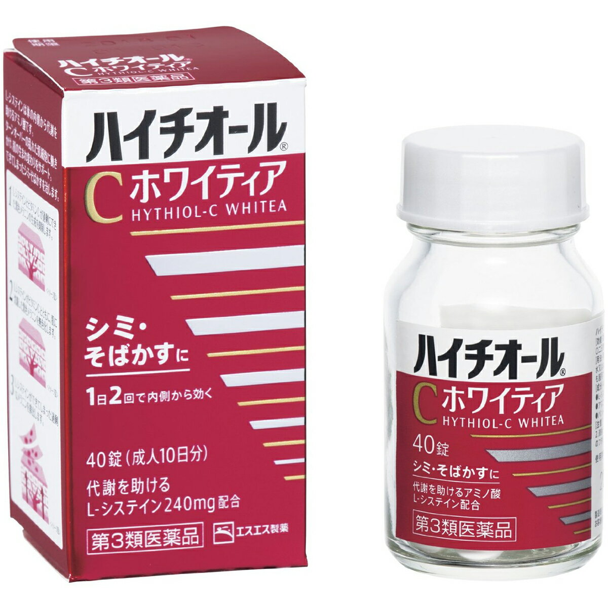 【第3類医薬品】エスエス製薬株式会社 ハイチオールCホワイティア 40錠<代謝を助けるL-システイン(アミノ酸)240mg+ビタミンC。1日2回>(この商品は注文後のキャンセルができません)【ドラッグピュア楽天市場店】【RCP】