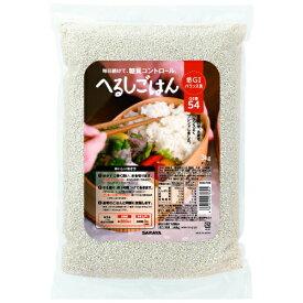 【☆】【本日楽天ポイント5倍相当】サラヤ株式会社 低GI米 へるしごはん生米タイプ 大麦入り 3kg入<美味しく楽しく適正糖質、ロカボ商品>【北海道・沖縄は別途送料必要】