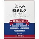 【本日楽天ポイント5倍相当】救心製薬株式会社 大人の粉ミルク ヨーグルト風味 9.5g×30袋×3個(約90日分)【栄養機能…