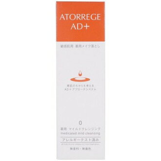 Co., Ltd. ANZ Corporation < ArtRage AD +: mild cleansing series 125 g-sensitive skin makeup remover ~