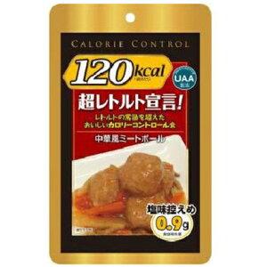 アルファフーズ株式会社 UAA食品 カロリーコントロール食 超レトルト宣言! 中華風ミートボール 100g×60袋セット(商品発送まで6-10日間程度かかります)(この商品は注文後のキャンセルが