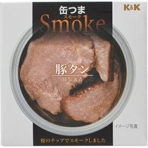缶つまスモーク 豚タン 50g 6個