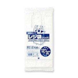 省資源タイプ レジ袋 100枚入 RE-12 [乳白]