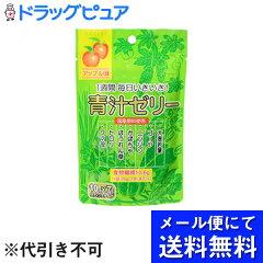株式会社新日配薬品青汁ゼリーアップル味10g×7包入[商品コード:2680099]<国産原料使用>(商品発送まで6-10日間程度かかります)(この商品は注文後のキャンセルができません)