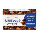 【本日楽天ポイント5倍相当】株式会社ロッテスイーツデイズ 乳酸菌ショコラ アーモンドチョコレート(86g)×10個セッ…