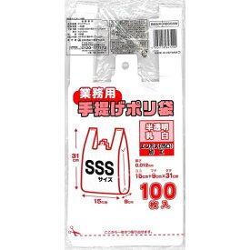 日本技研工業株式会社手提げ ポリ袋 乳白 SSS 厚み0.012mm 業務用 レジ袋 100枚入り<とって付き エンボス加工で使い易い 薄くても>【北海道・沖縄は別途送料必要】