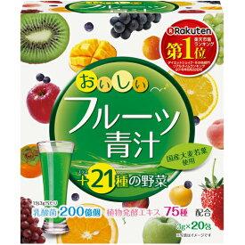 株式会社ユーワ おいしいフルーツ青汁 ( 3g*20包 ) <のみやすいフルーツ青汁>【ドラッグピュア楽天市場店】