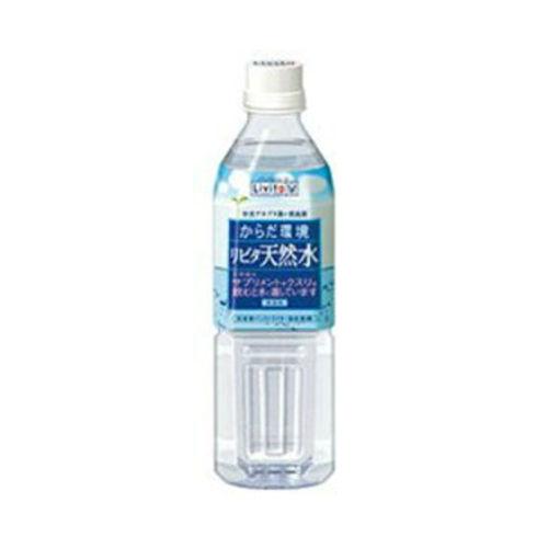 【本日楽天ポイント5倍相当】大正製薬リビタ天然水500ml×24本【食品】〜天然軟水 サプリメントやクスリを飲むときに〜(商品到着まで5〜7日間程度かかります)(この商品は注文後のキャンセルができません)【北海道・沖縄は別途送料必要】