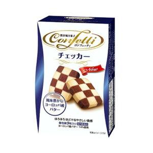 イトウ製菓 コンフェッティ チェッカー 6箱