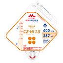 株式会社クリニコ 森永 高栄養流動食 クリミール(Climeal)CZ-Hi1.5(シーゼットハイ)アセプバッグ 300kcal/200ml×…