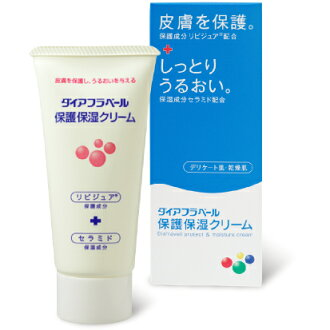 -★ shipping fee free ★ internal and external chemical co., Ltd. ダイアフラ veil protection moisturizing cream 60 g 10 pieces ◆ as related products ◆ Rocco bass ダイアフラジン A ointment and セラスキン ArtRage available.