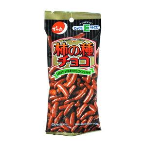 【送料無料】株式会社でん六Eサイズ 柿の種チョコ(48g)×10個セット(商品発送まで2-3週間程度かかります)(この商品は注文後のキャンセルができません)【ドラッグピュア楽天市場店】【北海道