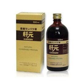 株式会社サンヘルス肝元 500ml <3種類のアミノ酸から構成されたシステインペプチドが含まれています>【ドラッグピュア楽天市場店】