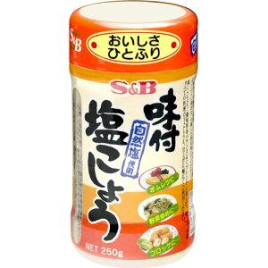 エスビー食品株式会社味付塩こしょう 250g×5個セット【ドラッグピュア楽天市場店】【RCP】【■■】