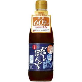 キング醸造 株式会社日の出 糖質オフ減塩だしぽんず 360ml×12個セット【ドラッグピュア楽天市場店】【RCP】