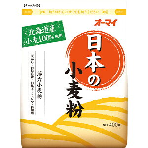 送料無料 日本製粉株式会社ニップン 日本の小麦粉 400g×12個セット【ドラッグピュア楽天市場店】【RCP】【■■】