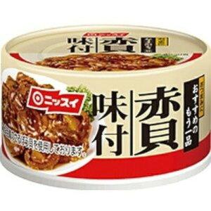 日本水産 株式会社赤貝味付 90g×24缶セット【ドラッグピュア楽天市場店】【RCP】