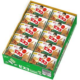 【送料無料】江崎グリコ株式会社 ビスコ ミニパック 香ばしアーモンド 5枚入×20個セット<ビスケット乳酸菌クリームサンド>(発送までにお時間をいただく場合がございます。)【ドラッグピュア楽天市場店】【北海道・沖縄は別途送料必要】
