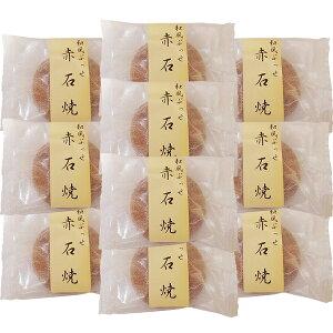 【送料無料】有限会社明植堂 和風ぶっせ赤石焼 10個セット[箱入り]<兵庫県スイーツ><明石の手土産 明石名産品><老舗和菓子屋さんの洋菓子。抹茶バタークリーム入りブッセ>(