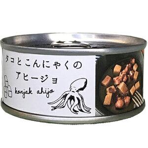 株式会社上野商店 こんにゃくBAR(バール) タコとこんにゃくのアヒージョ 100g×12缶セット<おつまみ蒟蒻><こだわり原料>(商品発送まで14-21日間程度かかります)(この商品は注文後のキ