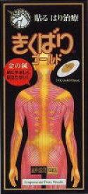 【1/25は5の倍数日 5%OFFクーポン利用でポイント13倍相当】【あす楽12時まで】日進医療器のきくばりゴールド30本入×3個+鍼サンプル10鍼(ツボ表つき)<スポールバンと同様鍼と圧粒子のダブル効果><不快感・痛みが無い鍼治療器>