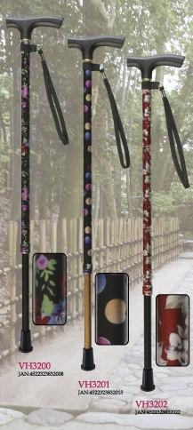 株式会社ひまわり【雨にも負けず仕様】『VH3200 さぽーと 2段伸縮ステッキ VH32型 (杖)』【製品安全協会 安全基準合格】【ドラッグピュア楽天市場店】
