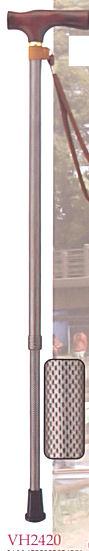 株式会社ひまわり【雨にも負けず仕様】『VH2420 ささえ 2段伸縮ステッキ (天然木製[楓]グリップ) VH2型 (杖)』【製品安全協会 安全基準合格】【ドラッグピュア楽天市場店】
