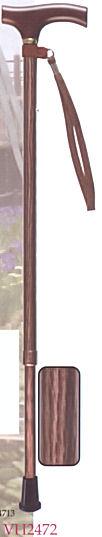 株式会社ひまわり【雨にも負けず仕様】『VH2472 ささえ 2段伸縮ステッキ (天然木製[楓]グリップ) VH2型 (杖)』【製品安全協会 安全基準合格】【ドラッグピュア楽天市場店】