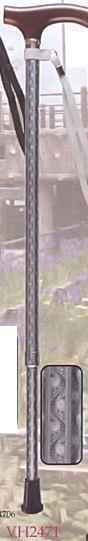 株式会社ひまわり【雨にも負けず仕様】『VH2471 ささえ 2段伸縮ステッキ (天然木製[楓]グリップ) VH2型 (杖)』【製品安全協会 安全基準合格】【ドラッグピュア楽天市場店】