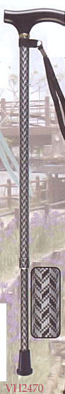 株式会社ひまわり【雨にも負けず仕様】『VH2470 ささえ 2段伸縮ステッキ (天然木製[楓]グリップ) VH2型 (杖)』【製品安全協会 安全基準合格】【ドラッグピュア楽天市場店】