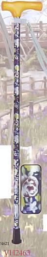 株式会社ひまわり【雨にも負けず仕様】『VH2463 ささえ 2段伸縮ステッキ (天然木製[楓]グリップ) VH2型 (杖)』【製品安全協会 安全基準合格】【ドラッグピュア楽天市場店】