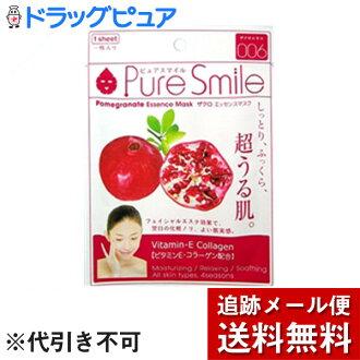 주식회사 산스 마일 퓨어 스마일 에센스 마스크 006 석류나무 1 시트(23 ml)~인기의 한국 코스메틱~(이 상품은 주문 후의 캔슬을 할 수 없습니다)