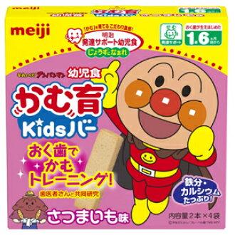 公司明治 anpanman 婴儿食品咬教育孩子酒吧甜土豆味道 2 × 4 袋