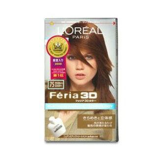 일본 로레알 코리아 훼 리아 3D 컬러 시리즈 로레알 파리 3D 컬러 # 75 크리스 ピィー 진저