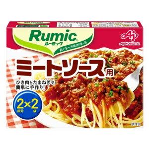 味の素 株式会社「Rumic」ミートソース用 69g×10個セット【ドラッグピュア楽天市場店】【■■】