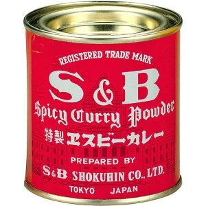 エスビー食品株式会社カレー 84g<赤缶カレー粉>×10個セット【ドラッグピュア楽天市場店】