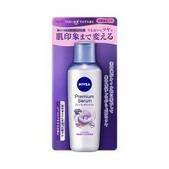 花王公司妮维雅溢价身体血清 (120 毫升) (本产品不取消订单后上)