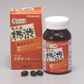 マルマンバイオ株式会社柿渋エキス(63粒)×3個セット(合計189粒)